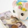 一人暮らしで貯金できないなら、無理しないとお金は貯まらない