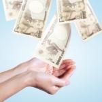 年収400万円でも1年で100万円貯金するために必要な5つのこと