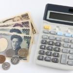 節約生活で節約術やテクニックよりも本当に大切な6つのこと