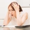 ダイエット記事から学ぶ貯金・節約できない女性が学ぶべき7つの習慣