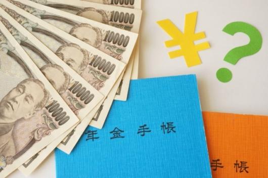 老後資金は本当に3000万円必要なのか?計算方法を考えてみた