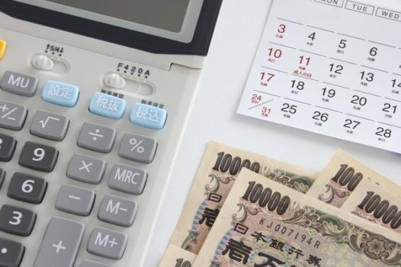 毎月の支出を1万円減らす方法5選