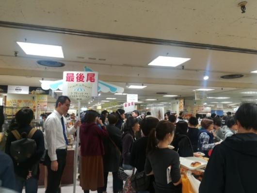 東急吉祥寺店でパンフェスタ
