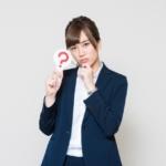 お金を使う価値があるかどうかを見分けるたった1つの究極の質問