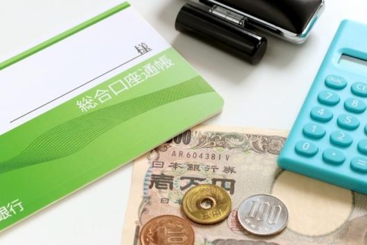 40代の平均貯金額はいくら?2人以上世帯調査より(平成29年結果)