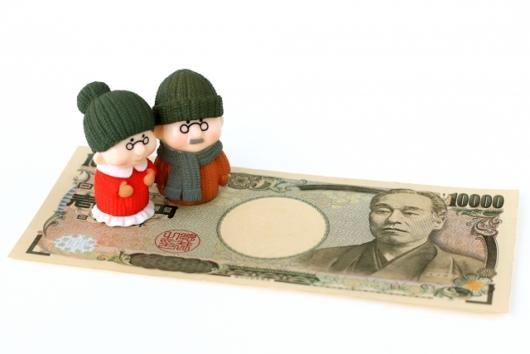 老後資金は1億円?いや150万円でも全然イケる説とその理由4選