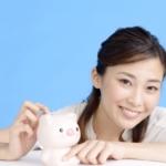 収入が増えなくても習慣を変えるだけで安全に貯金を増やす6つの方法