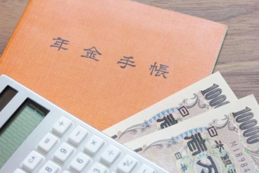 年金にかかる税金について。計算方法、控除額、所得税および住民税