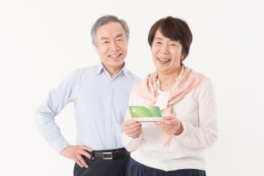 老後貯蓄の平均と必要額は?そして老後貯蓄を貯める3つの方法