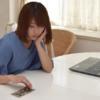 貯金ゼロの世帯はどれくらいの割合?貯金なしの原因と改善策