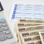 年収200万円は手取り額はいくら?貯金できる生活ができるのか?