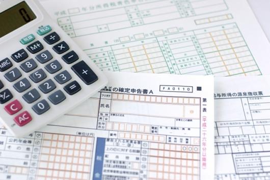 あなたのふるさと納税の限度額はいくら?簡単計算で目一杯得しよう