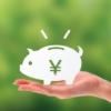 貯金が増えない人が直すべきはお金の習慣!参考になる記事8選