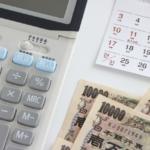 住信SBIネット銀行を使って家賃の振込手数料を無料にする方法