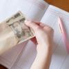 袋分け家計簿のやり方から貯金できない人が学ぶべき6つのこと