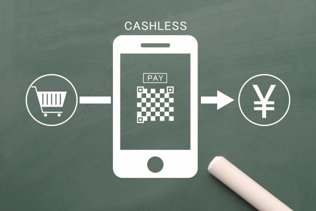 キャッシュレス生活にすれば貯金が増えるわけではない