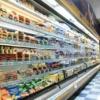 激安「業務スーパー」が絶好調らしいがほとんど利用していない