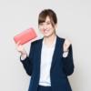 心掛けと習慣でお金が貯まる財布を作る7個の方法