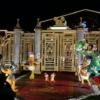 ディズニーランド・ディズニーシーでお金を節約する7つの方法