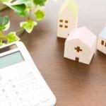 「家賃は手取り収入の30%」では高すぎてお金が貯まらない