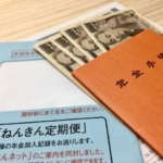 「老後資金は1億円」は本当か?何回も言いますがそんなわけない