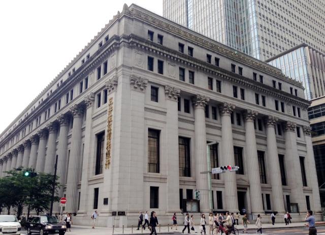 金融機関で働くお金のプロが実践する貯蓄術は普通の貯金法