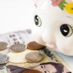 1000万円貯金するために必要な10のテクニックは本物か?