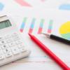 サラリーマンが3000万円を貯めるなら「投資信託」一択ではない