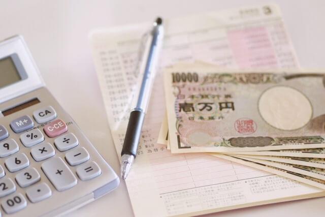老後資金2000万円必要問題でやってはいけないこと3選