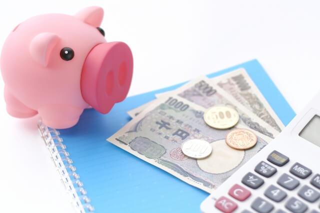 老後資金の資産形成ができない人11の特徴・できる人6つの特徴