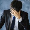 セミリタイアを意識しすぎて仕事のモチベーションが失せる
