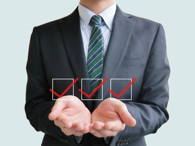 お金がみるみる貯まる「支出を減らす4つのステップ」は基本正しい
