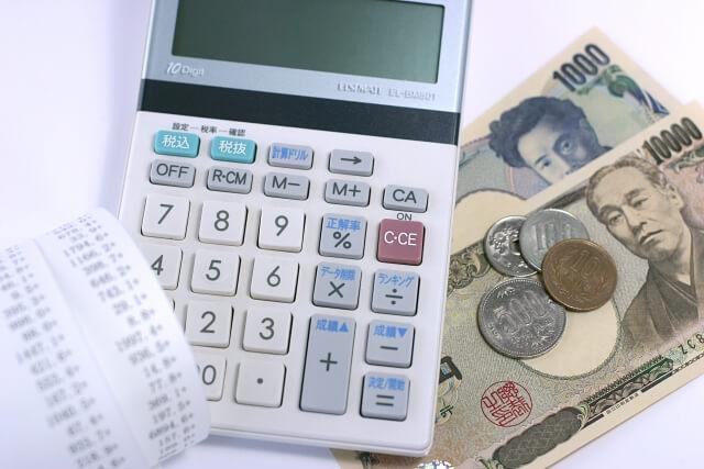 ケチに徹する!?「経済の大復活はない」日本で生きる術