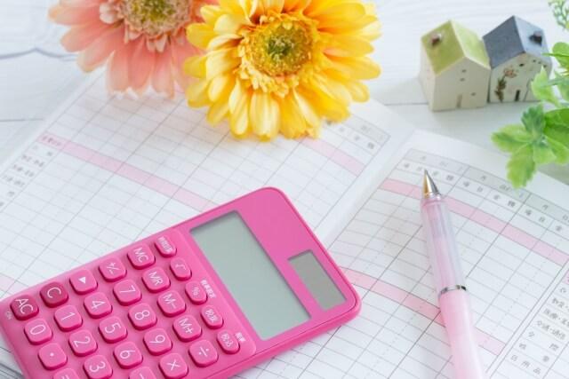 老後のお金の不安を金融資産だけで解消する3つの方法