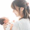 出生率がさらに低下。超少子高齢化社会へ向かう中で40代の未来は?