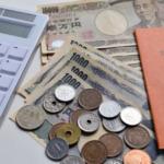 人生100年時代、お金の誤算 専門家が選ぶ10の注意点