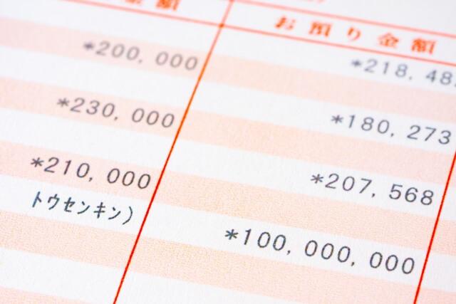 すっからかんになって1億円が夢に終わる人、5つの「共通点」と5つの「治療法」